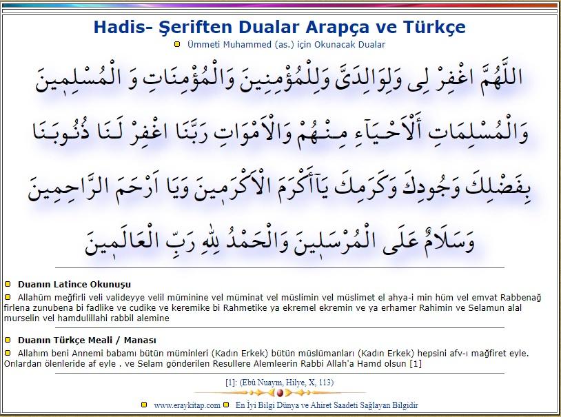 Ummeti Muhammede Dualar