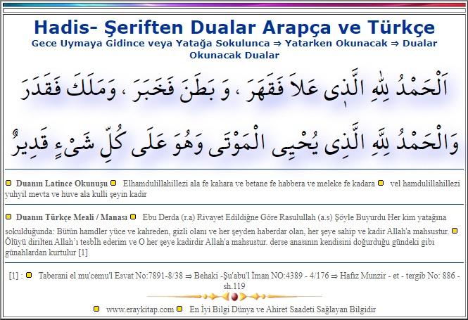 Dualar 4